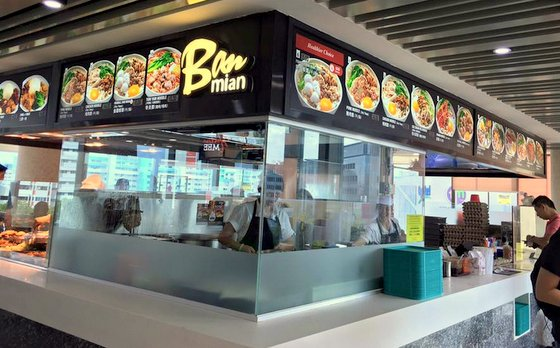 L32 Handmade Noodles - Ban Mian Noodles in Singapore - Tampines 1 Foodcourt.