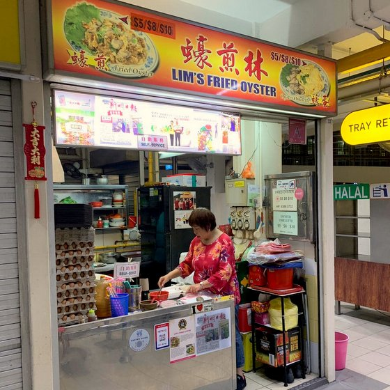 Lim's Fried Oyster Food Stall in Singapore.