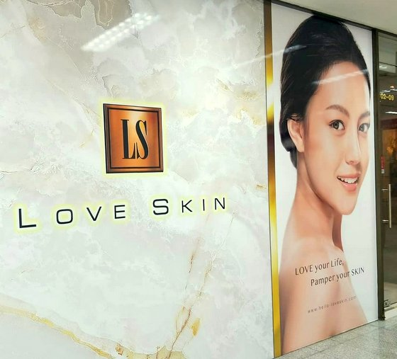 Love Skin - IPL Hair Removal Treatment in Singapore - Midpoint Orchard.