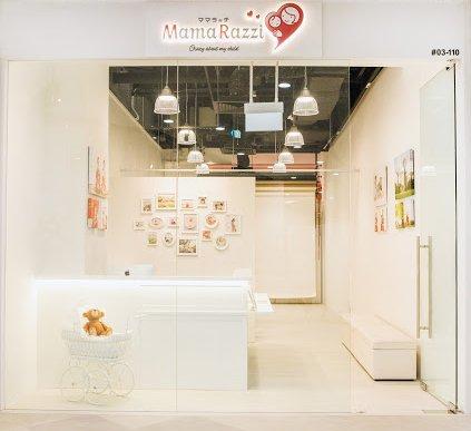 MamaRazzi Photography - Family Photo Studio in Singapore - Great World.
