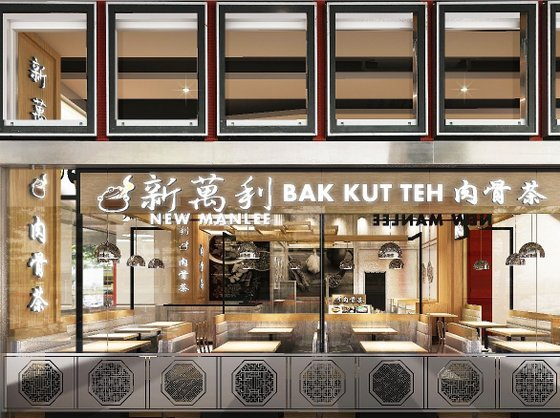 New ManLee Bak Kut Teh in Singapore.