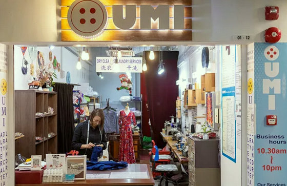 OUMI Loyang Point - Custom Tailored Suits in Singapore.