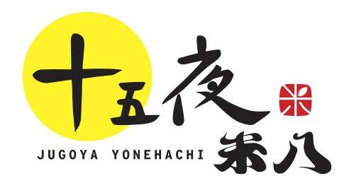 Yonehachi  - Japanese Glutinous Rice in Singapore.