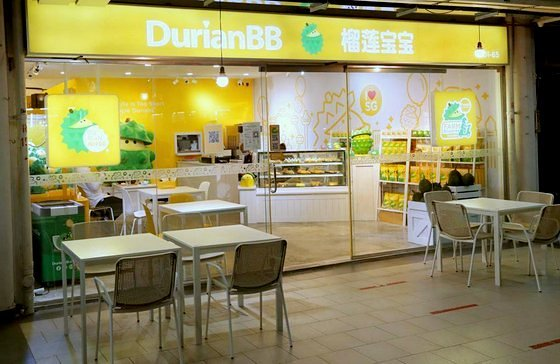 DurianBB - Durian Products in Singapore.