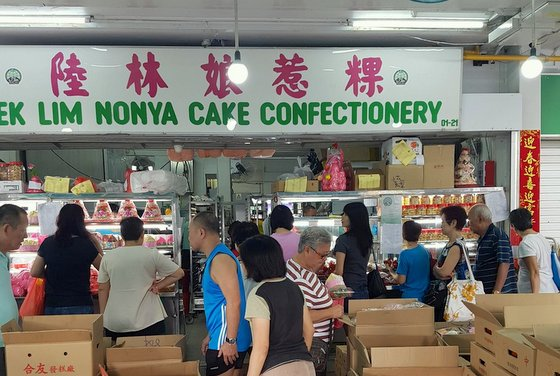 Lek Lim Nonya Cake Confectionery in Singapore.