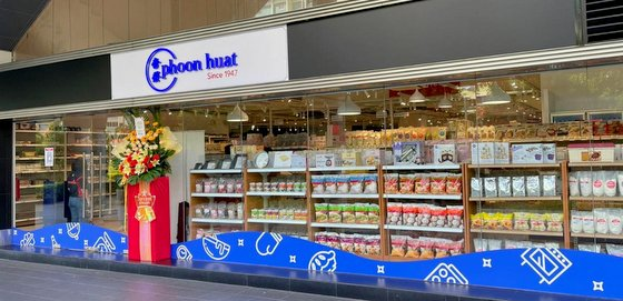 Phoon Huat Outlets - Baking Supplies in Singapore.
