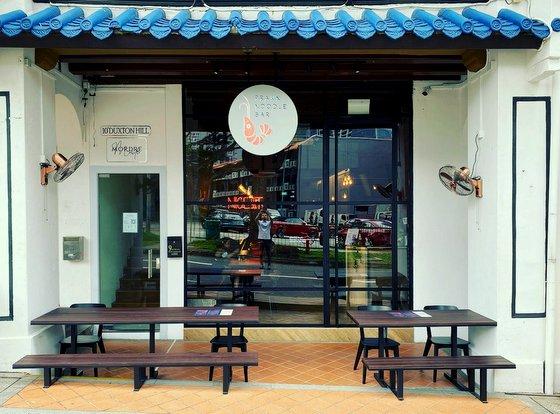 Prawn Noodle Bar in Singapore.