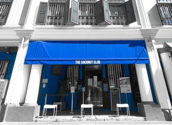 The Coconut Club - Nasi Lemak in Singapore.