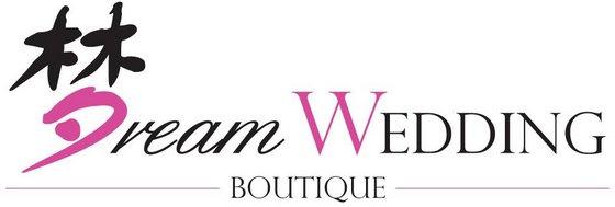 Dream Wedding Boutique  -Wedding Gown Rental Singapore