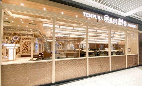 Tempura Makino Japanese Tempura Restaurant in Singapore - Suntec City.